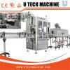 (Серия UT) автоматическая машина для прикрепления этикеток застенчивый втулки жары
