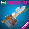 자동 숨겨지은 헤드라이트 6000K (9004-2/HB1)
