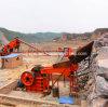 中国の工場からの40tph砕石機のプラント
