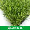 Figura di Allmay U che modific il terrenoare l'erba artificiale della decorazione (AMUT327-40D)