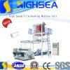 Máquina de la película de la impresión de la transferencia del agua de la máquina de la película plástica del PE que sopla (SJ-55/FM400)