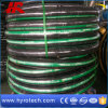 Agua Suction Hose y Water Delivery Hose
