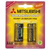 Batterij van de AMERIKAANSE CLUB VAN AUTOMOBILISTEN van Mitsubishi R03 de Super Op zwaar werk berekende Droge