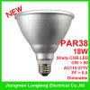 PAR38 LED NENNWERT Leuchte (UP-PAR38-18W-K)