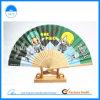 Les travaux manuels en bambou de cadeaux de ventilateur promotionnel de main vendent en gros