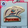 2D La police en métal de conception Badge avec l'émail dur