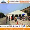 차 장에서 산 선물 바람 위병소 사용된 무역 박람회 천막