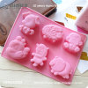 Moulage de silicones de nourriture de gâteau de zodiaque de six Chinois avec 23*16.8*2.6cm