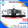 LED High Bay Lamp, Philips LED Chip와 가진 Industrial Lighting