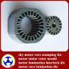 Магнитные сердечники статора ротора мотора