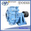 14 pouces Large Mining Sewage Pump pour le traitement des eaux (350ZJ)