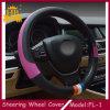 Крышка рулевого колеса автомобиля хорошего качества