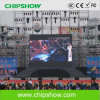 Chipshow Ru5 Full Color Outdoor Stage Rental LED Display