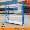 Mittlere Aufgabe-Großhandelszahnstange, einfaches installiertes Lager-Speicher-Regal