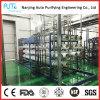 Circuito de agua industrial de la ósmosis reversa
