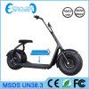 Новый тип для мотоцикла взрослый электрических колес самоката 2 электрического