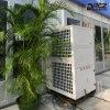 Hohe Leistungsfähigkeits-Fußboden, der HVAC-Zentrale-Klimaanlage steht