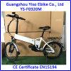 Vélo urbain de MI d'entraînement de banlieusard de 20 pouces ville électrique de moteur