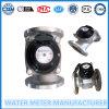 Medidor do volume de água de Turbin no escudo inoxidável Dn50-200 do corpo de aço