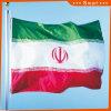 Su ordinazione impermeabilizzare e modello no. della bandiera nazionale dell'Iran della bandiera nazionale di Sunproof: NF-056
