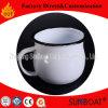 Sunboatのエナメルの記憶の乾燥の鍋の茶砂糖の軽食の錫