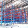 Racking resistente d'acciaio di memoria del magazzino
