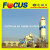 25cbm الخرسانة مصنع خلط مع 0.5CBM لكل موزع خلاطة الخرسانة (HZS25)