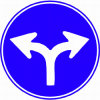 FRP Verkehrszeichen u. Anlagen