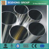 AISI 317L Seamless Stainless Steel Pipe