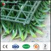 공장 직매 정원 신선한 PE 인공적인 플라스틱 담 잎 산울타리