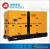 Золотистый комплект генератора поставщика 100kw Чумминс Енгине Electirc