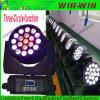 직업적인 당 DJ는 19LEDs 4in1 광속 이동하는 맨 위 빛을 상연한다