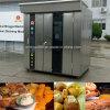 16/32/36/64 horno eléctrico de la hornada de los equipos de la panadería de la bandeja