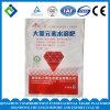 Примите мешок изготовленный на заказ высокого качества химически для химии/удобрения