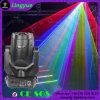 luz móvil del efecto del laser de la pista DJ de la etapa a todo color del disco de 4W