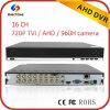 гибрид DVR 16CH 720p Ahd/Tvi/960h поддерживая P2p