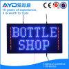 Hidlyの長方形ヨーロッパのびんの店LEDの印