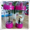 Frasco elétrico do café dos utensílios da cozinha (VK14044-P)