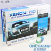 DC Digital HID Xenon Kit 12V/35W 9007L тонкий/Normal Xenon HID Kit