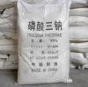 Technologie Grade und Food Grade Trisodium Phosphate; CAS: 7601-54-9