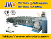 Plein Servo bébé Equipement Diaper (JWC-NK500-SV)