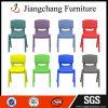 El material de los PP embroma la silla (JC-CG05)
