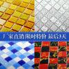 Стеклянная кристаллический мозаика