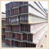 中国の高品質鋼鉄HのビームSs400、S235jr
