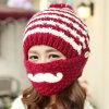 Chapeau tricoté de tricotage fabriqué à la main de barbe de masque de mode
