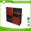 Изготовленный на заказ дешевый водоустойчивый Recyclable Non сплетенный мешок с прокатано