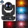 高品質7r 230W二重プリズムビーム移動ヘッド段階の照明