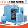 5 Gallonen-halb automatische Blasformen-Maschine