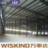 Профессиональная конструкция стальной рамки изготовления/мастерская стальной структуры