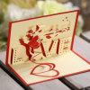 Tarjetas Handcrafted tarjeta simbólica de las tarjetas del día de San Valentín del amor de la marca de fábrica de Hc para los amantes/los pares